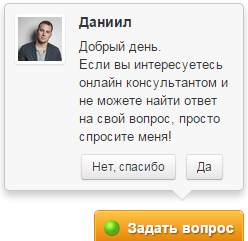 /upload/iblock/a52/chat_active_ru.png