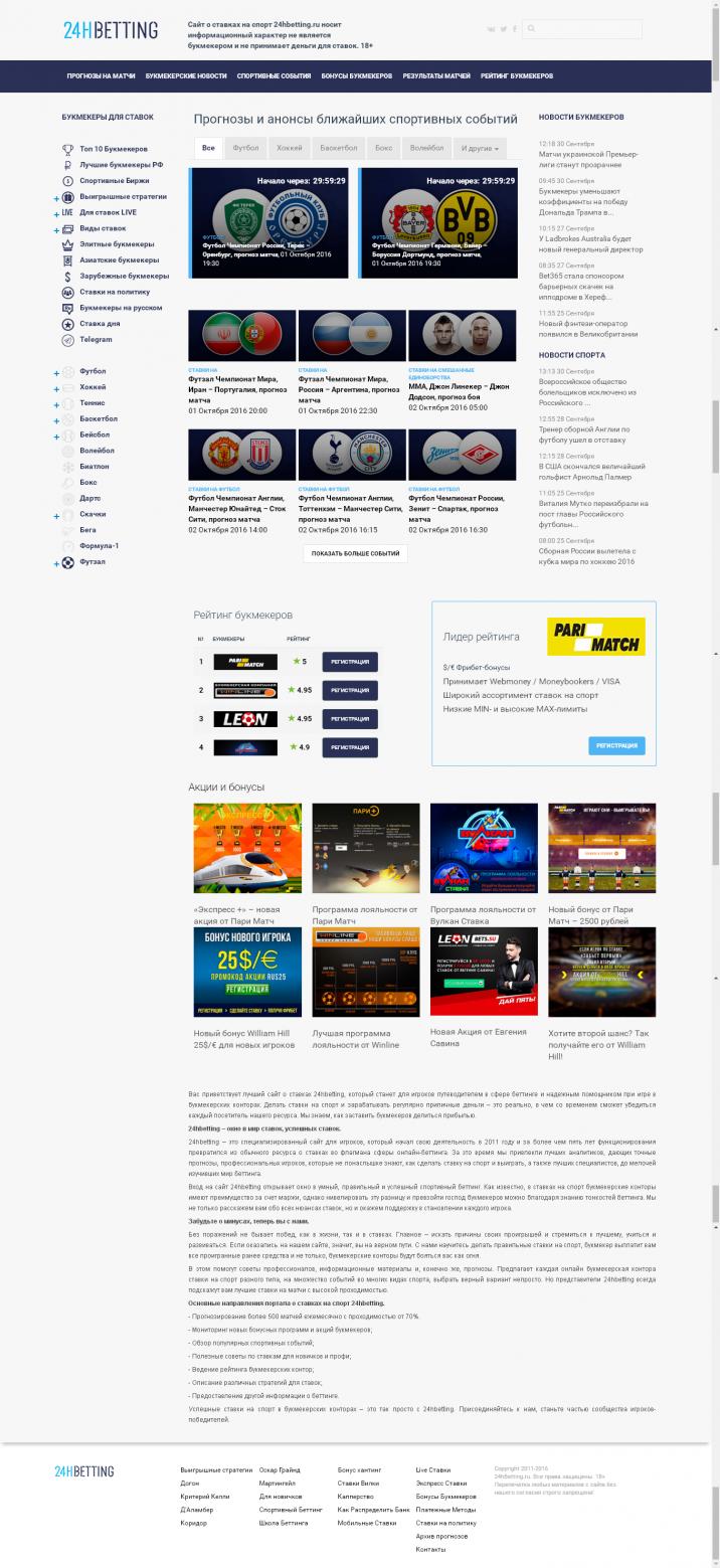 Создание сайтов, web-студия line leon как сделать собственный сайт видео