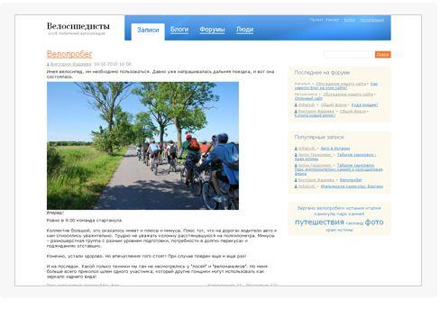Резиновый сайт битрикс вывести id на странице битрикс