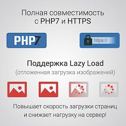 /upload/resize_cache/iblock/9f0/250_250_2/features.jpg